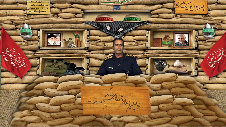 حضور فرمانده سپاه شهرستان کوهدشت در یادواره شهدای مجازی